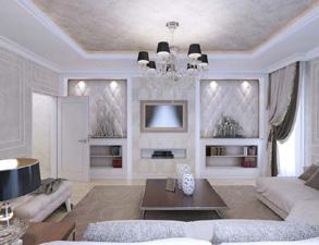 Dom style pikowane ściany